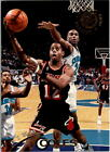 1994-95 Stadium Club Basketball (#1-257) Your Choice  *GOTBASEBALLCARDS
