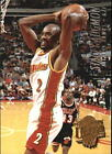 1994-95 Ultra Basketball (#1-257) Your Choice  *GOTBASEBALLCARDS