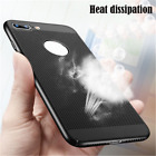 Cool Heat Dissipation Ultra Thin Matte Back Case Cover For iPhone 5 6 6s 7 Plus
