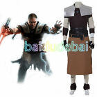 Cosplaydiy Star Wars The Force Unleashed StarKiller Cosplay Costumes Adult Men