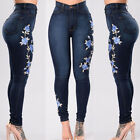 Women Pencil Stretch Casual Look Denim Skinny Jeans Pants High Waist Trousers 05