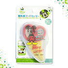 Japan Disney Mickey Mouse Toy Story Baby Toddler Food Cutter Scissors + Case R19
