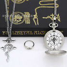 Fullmetal Alchemist Pocket Watch Necklace&Ring Cosplay With Box Christma Present