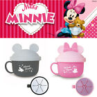 Nishiki Kasei Japan X Diseny Micky Minnie Mouse Baby Toddler Snack Cup R25