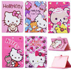 Lovely Cartoon Kitty Cat Bear Smart Case Cover For Ipad Mini1 Mini 2 Mini 3