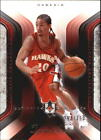 2004-05 Ultimate Collection Basketball #1-125 - Your Choice -*WE COMBINE S/H*