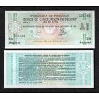 Agentina P-S2711b ND 1 Austral (Emergency issue 1991)-Crisp Uncirculated