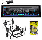 1-Din JVC Digital Media Bluetooth Receiver Android/iPhone For 1993-97 Mazda MX-6