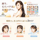 SANA Pore Putty 4D Fit Mineral CC Cream SPF50 PA+++ 30g Japan  F380