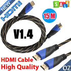 New Braided HDMI Cable V1.4 AV HD 3D for PS3 Xbox HDTV 1080P DF 0.5-15M Meters A