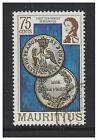 Mauritius - 1978, 75c stamp - No Imprint Date - Used - SG 536a