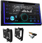 JVC Stereo CD Receiver w/Bluetooth/USB/iPhone/Sirius For 2007-2009 Jeep Wrangler