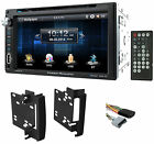 """6.5"""" DVD/CD Player Receiver Monitor w/Bluetooth For 2007-2009 Jeep Wrangler"""