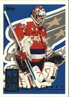1995-96 Topps New to the Game Hockey #1-22 - Your Choice *GOTBASEBALLCARDS