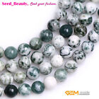 """Natural Green Moss Tree Agate Stone Round Loose Beads for Jewelry Making DIY 15"""""""
