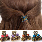 Retro Women Girls Mini Butterfly Hair Clips Resin Hairpins Claw Jewelry TB