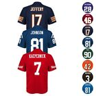 NFL Mid Tier Home Away Team Player Official Jersey Collection Youth (S-XL) $8.99 USD on eBay
