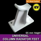 WHITE ( 65mm ) Column Radiator Support Foot Traditional Column Radiators Feet