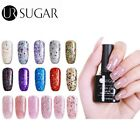 UR Sugar Rose Gold Gel Nail Polish Holo Laser Gel Nails Soak Off  DIY