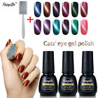 FairyGlo Cats' Eye UV LED Soak Off Gel Nail Polish Nail Art
