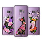 HEAD CASE DESIGNS ANIMAL FLORAL SILHOUETTES SOFT GEL CASE FOR SAMSUNG PHONES 1