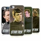 OFFICIAL STAR TREK MOVIE STILLS REBOOT XI GEL CASE FOR APPLE iPOD TOUCH MP3 on eBay