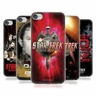 OFFICIAL STAR TREK MIRROR UNIVERSE TNG GEL CASE FOR APPLE iPOD TOUCH MP3 on eBay