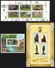 14156] South Afrika 1992, complete set of 3 S/S MNH