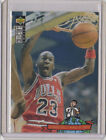 YOU PICK - Chicago Bulls Singles Lots JORDAN INSERTS ROOKIE RC STAR HOF NM S-3