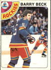 1978-79 O-Pee-Chee Hockey #1-250 - Excellent - Your Choice *GOTBASEBALLCARDS