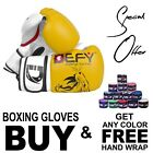 Boxing Gloves Leather Training Sparring Punch MMA Kick Boxing UFC Yellow Tiger