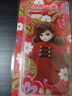 50Th Anniversary Rika-Chan Exhibition Limited Ipone 6 7 Case 4.7Inch