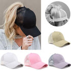 Women Messy High Bun Ponytail Adjustable Mesh Trucker Baseball Cap Hat Solid New