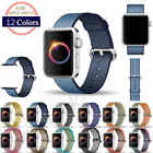 Nylon Straps Band for Apple Watch Sport iWatch Series 4/3/2/1 38/42mm 40/44mm image