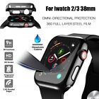 Protection Case Cover With 360 Full Layer Glass Film For Apple Watch 2/3 38/42mm