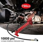 700cc Manual Hydraulic Hand Pump - two speed with Hose Coupler (10000 psi-13in3)