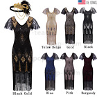 1920s Beaded Flapper Gatsby Dress Wedding Evening Party Formal Dresses Plus Size