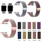 38/40/42/44mm For Apple Watch Strap Series SE 6/5/4 Magnetic Milanese Loop Band