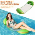 Inflatable Swim Pool Lounger Chair Beach Lilo Float Toy Fun Floating Bed Rafts