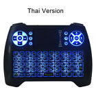 Wireless Mini Keyboard Remote control Touchpad Backlit for Android TV Box