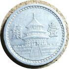 China Provisional Govt Federal Reserve Japanese Occ Chiao Yr 31 1942 WWII