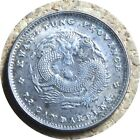 elf  China Kwangtung Province 10 Cents 1890-1908 Dragon
