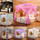 4 Corners Post Bed Canopy Curtain Mosquito Net Or Frame for Twin Full Queen King image