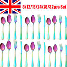 16/24/32pc Cutlery Set Stainless Steel Iridescent Forks Spoon Knife Utensil Cafe