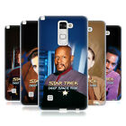 OFFICIAL STAR TREK ICONIC CHARACTERS DS9 SOFT GEL CASE FOR LG PHONES 3 on eBay