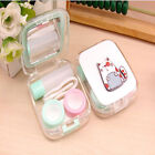 Lovely Animal Mini Travel Contact Lens Case Box Container Holder Eye Care CO