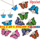 10PCS Alloy Enamel Jewellery Making Butterfly Pendant Necklace Earring Crafting.