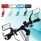 2Pcs Back Bicycle Bike Cycling Handlebar Rear View Rearview Mirror Rectangle
