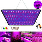 LED Plants Grow Light 225 LED Indoor Plant Growing Lamp Full Spectrum Lights UK