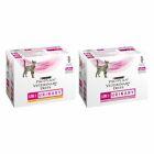Purina Pro Plan Veterinary Diets UR St/Ox Urinary Wet Cat Food 10 x 85G Pouches